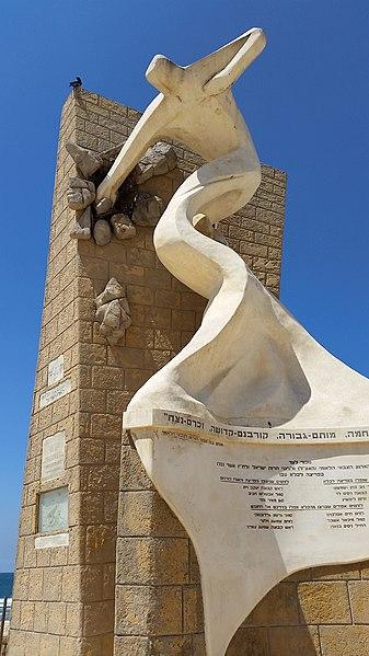 פסל הנצחה