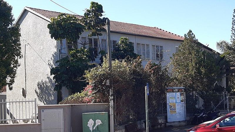 בית ספר בכפר הדר