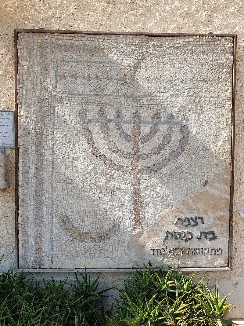 בית הכנסת בקיבוץ טירת צבי
