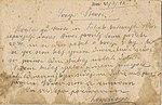 Pismo vojaka Lovrenca Resmana staršem na Dobravi 02.jpg