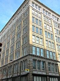 Pitcairn Building Philly.JPG