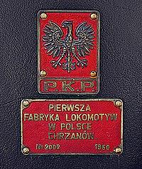 Pkp3-fablok-chrzanow.jpg