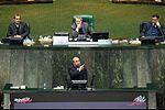 Plasco disaster report in Islamic parlement Iran-29.jpg
