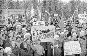 Privatization in Russia - Russians protest economic reforms in 1998