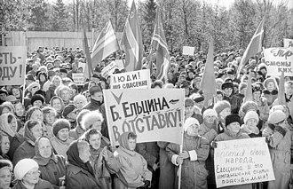 Privatization in Russia - Russians protest economic reforms in 1998