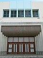 Police Station, Oranjestad (3), ARUBA.JPG