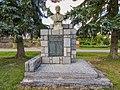Pomník padlým v Rájci na návsi (Q72740035).jpg
