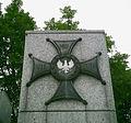 Pomnik Polskiego Państwa Podziemnego i Armii Krajowej - 13.jpg