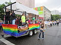 Portland Pride 2014 - 053.JPG