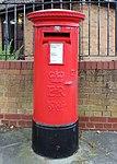 Post box in Eldonian Village, Liverpool.jpg