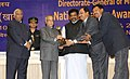 Pranab Mukherjee presented the 'National Safety Awards (Mines) for the year 2008, 2009 & 2010', at a function, in New Delhi. The Union Minister for Labour and Employment (3).jpg