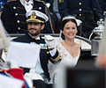 Prince Carl Philip and Princess Sofia in 2015-6 crop1.jpg