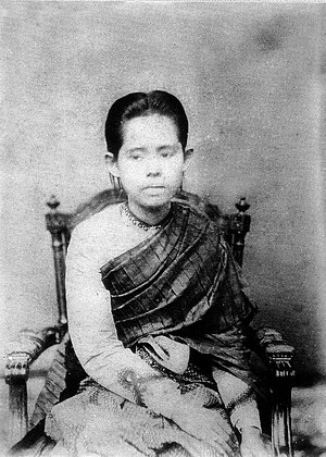 Bhaktra Bimalabarna - Image: Princess Bhaktra Bimalabarna