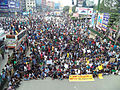 Private university students in Dhaka protest VAT on tuition fees.jpg