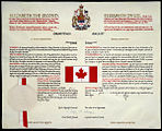the canadian national flag essay Patriotic essays presented here are a this article remains the copyrighted material of the national flag foundation and is presented here by permission.