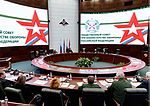 Public Council under the Ministry of defence of the Russian Federation (2016-12-28) 2.jpg