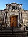 Puerta de ingreso interior Catedral de Santa Maria Arequipa.jpg