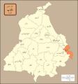 Punjab India Dist Mohali.png