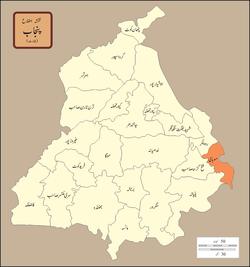 ضلع موہالی