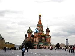 Pyhän Vasilin katedraali.jpg