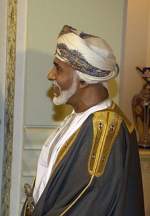 Sultan - H.M. Sultan Qaboos bin Said al Said, the current Sultan of Oman from the Al Said dynasty.