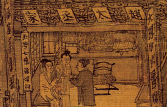 Suanpan - Suanpan on the apothecary's counter in Along the River During the Qingming Festival painting