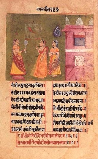 Rani Padmini - Queen Nagmati talks to her parrot, an illustrated manuscript of Padmavat from c. 1750 CE