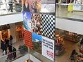 Queens Center Mall.JPG