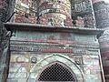 Qutub Minar, Qutb complex, Delhi - August 2015 (3).JPG