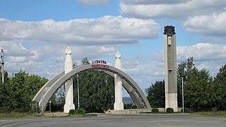 Криково,  Chişinău, Молдова