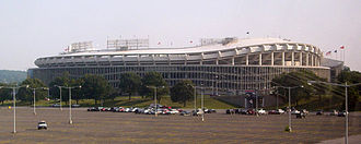2009 U.S. Open Cup Final - RFK Stadium was selected to host the cup final.