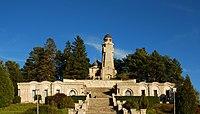 RO AG Mateias mausoleum 1.jpg
