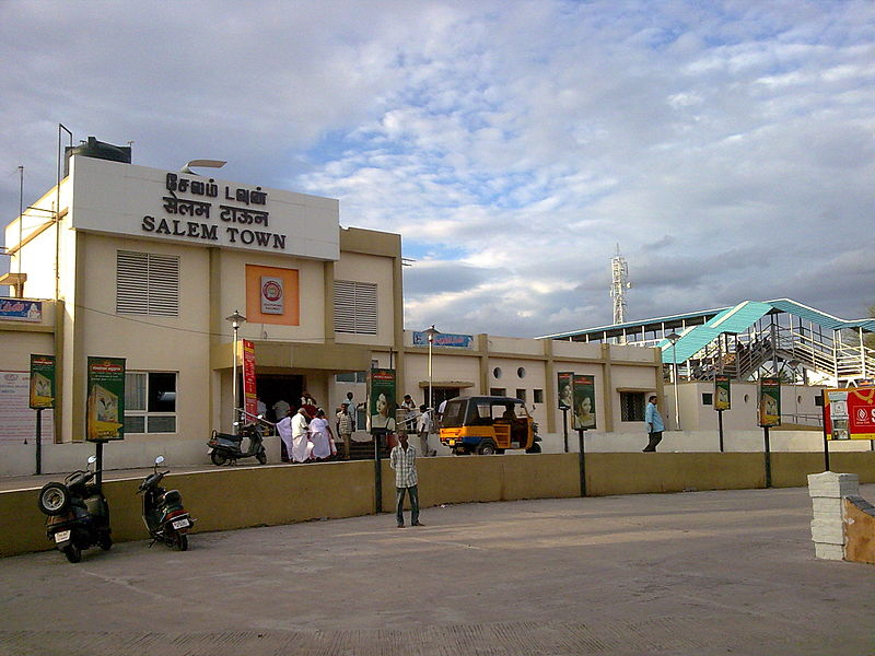 படிமம்:Railway station entrance3, salem town,Tamil Nadu562.jpg