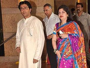 Sharmila Thackeray - EverybodyWiki Bios & Wiki