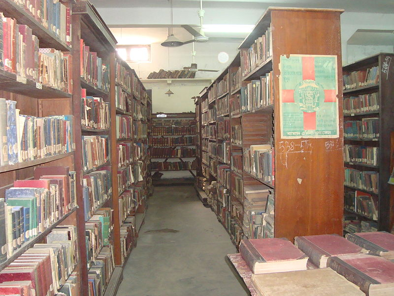 File:Rajshahi College Library Inside 05.JPG