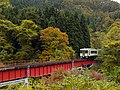 Red Bridge - panoramio - Ryuetsu Kato.jpg