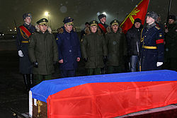 Repatriation of Oleg Peshkov's body at Chkalovsky Airport (2).jpg