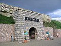 Rheged Discovery Centre, Penrith - geograph.org.uk - 414296.jpg