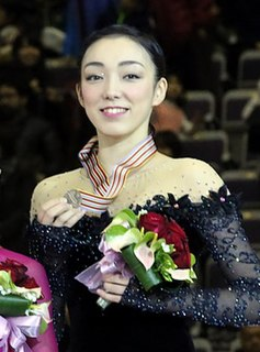 Rika Hongo Japanese figure skater