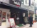 Ringerhut-ueno-2011c.jpg