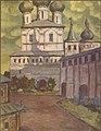 Roerich 04 Rostov the Great.jpg