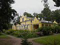 Roerichs Mansion.jpg