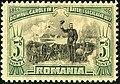 Romania 1906 40 years rule - Carol-I.jpg