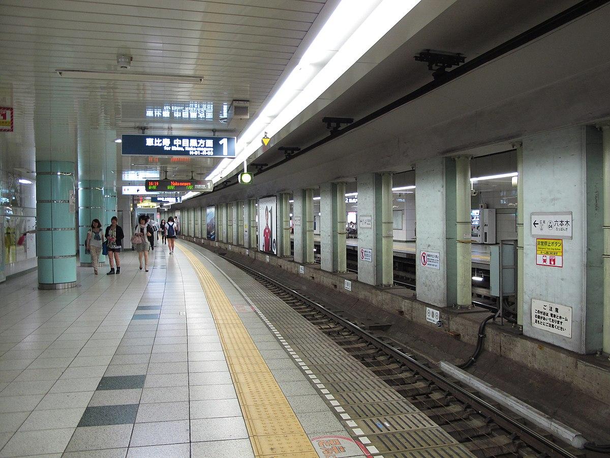 Tokyo Akasaka Travel Guide At Wikivoyage
