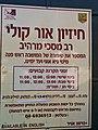 Rosh Pina, Israel 21.jpg