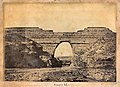 Rotura del pantano de Puentes (Lorca).jpg