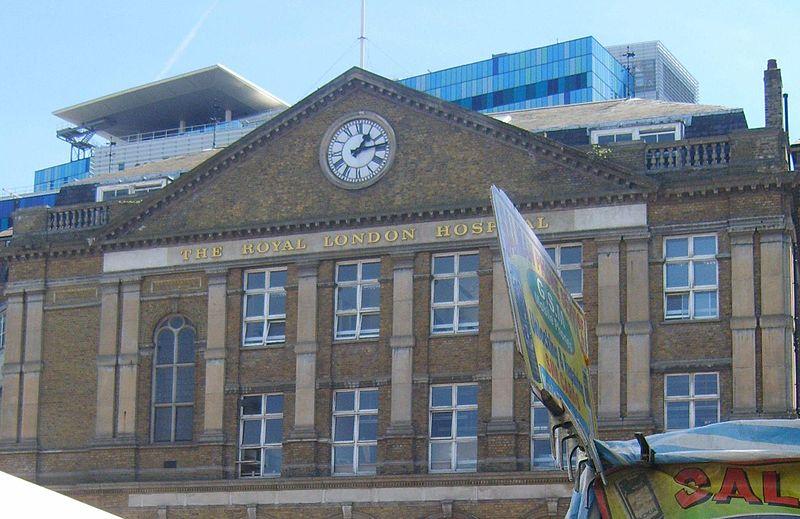 File:Royal London Hospital front.jpg