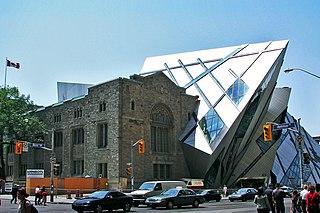 Museum in Toronto, Ontario, Canada