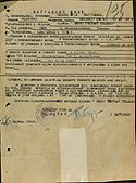 Roza Shanina's 3rd class Order of Glory commendation list.jpg