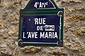 Rue de l'Ave-Maria, Paris 19 June 2013.jpg